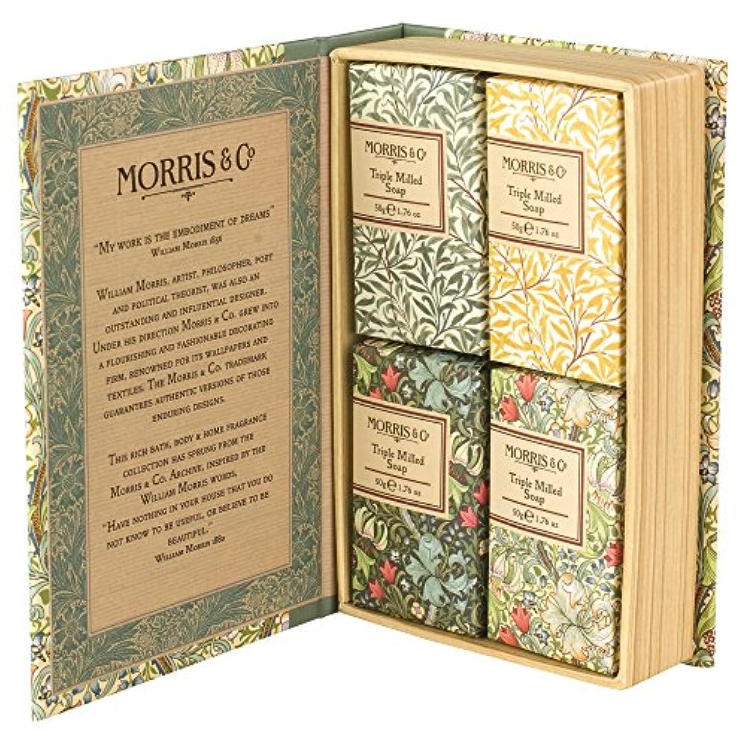 ヒースコート&アイボリーモリス&共同黄金ユリゲストソープセット200グラム (Heathcote) (x2) - Heathcote & Ivory Morris & Co Golden Lily Guest Soap...