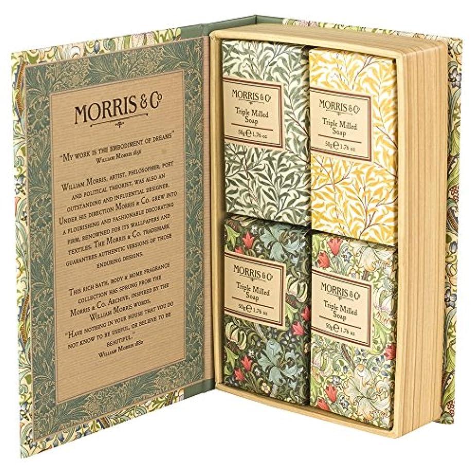 エレクトロニック光沢提案するヒースコート&アイボリーモリス&共同黄金ユリゲストソープセット200グラム (Heathcote) (x6) - Heathcote & Ivory Morris & Co Golden Lily Guest Soap...