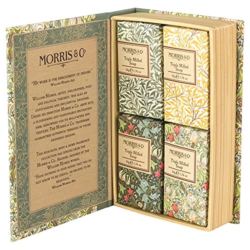 ヒースコート&アイボリーモリス&共同黄金ユリゲストソープセット200グラム (Heathcote) (x6) - Heathcote & Ivory Morris & Co Golden Lily Guest Soap...