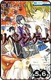【プチララ】リベンジ・ゲーム 第5話&6話 (花とゆめコミックス)