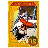 DRAGON BALL #12 [DVD]
