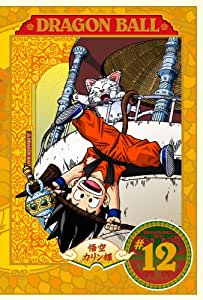 DRAGON BALL #12 [DVD]