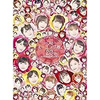 ベスト!モーニング娘。 20th Anniversary (初回生産限定盤A) (Blu-ray Disc付) (特典なし)