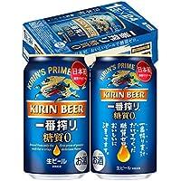 【2020年10月新発売】【ビール】キリン一番搾り 糖質ゼロ [ 350ml×24本 ]