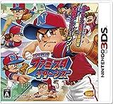 プロ野球 ファミスタ リターンズ - 3DS