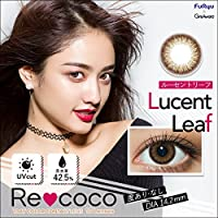 Recoco<リココ>ワンデー10枚入 【ルーセントリーフ】 -1.25