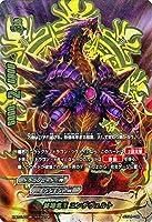 バディファイトX(バッツ)/終端竜王 エンデヴェルト(シークレット)/Reborn of Satan