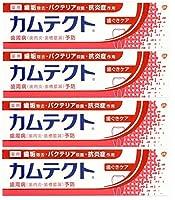【まとめ買い】カムテクト 歯ぐきケア 歯周病(歯肉炎・歯槽膿漏) 予防 歯みがき粉 115g×4個