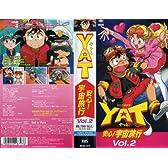 YAT安心!宇宙旅行 Vol.2 [VHS]