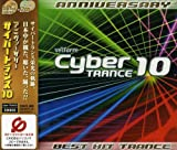 Velfare Cyber Trance 10th Anniversary by Velfarre Cyber Trance 10th Anniversary: Best Hits (2004-03-23)