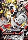 HERO CLUB 仮面ライダーフォーゼ VOL.1 スリー、ツー、ワン、変身!宇宙...[DVD]