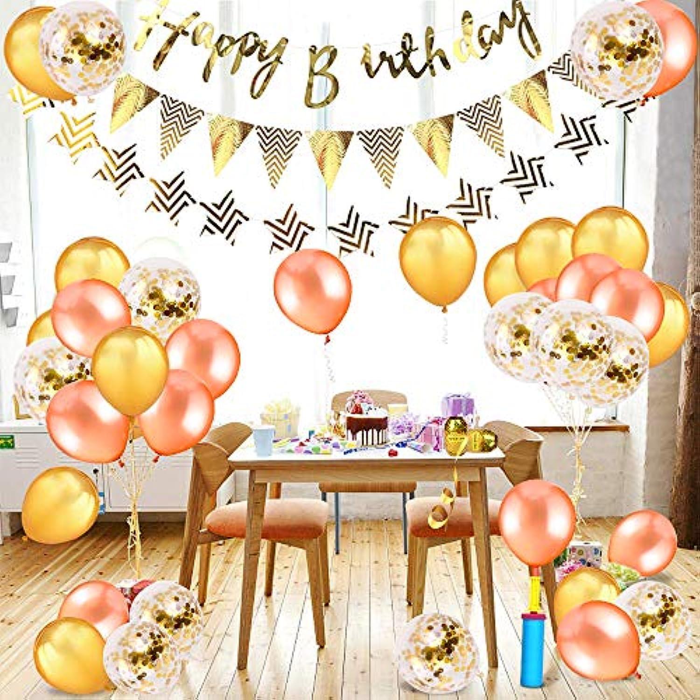 風船 誕生日 飾り付け セットパーティー風船 (42点セット)HAPPY BIRTHDAY きらきら風船 ゴールド 華やか おしゃれ バースデー デコレーション 誕生日の装飾 男の子、女の子