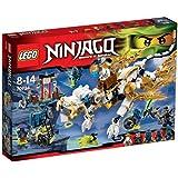 レゴ (LEGO) ニンジャゴー マスタードラゴン 70734
