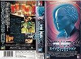 エイリアン・ネイション~第3生命体~【字幕版】 [VHS]