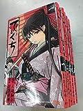 てとくち コミック 1-5巻セット (ジャンプコミックス)