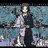 「H△G × Mili」vol.2【初回生産限定盤】CD 2枚組   3面デジパック仕様を試聴する