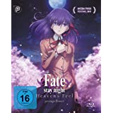 Fate/stay night Heaven's Feel I. Presage Flower - Blu-ray
