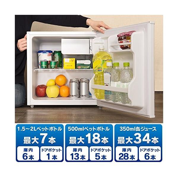 アイリスオーヤマ 冷蔵庫 45L 1ドア 直冷...の紹介画像2