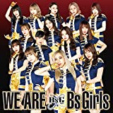【Amazon.co.jp限定】WE ARE(CD)(特典:メガジャケ(絵柄未定))
