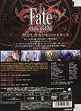 Fate/stay night 1<通常版> [DVD] 画像