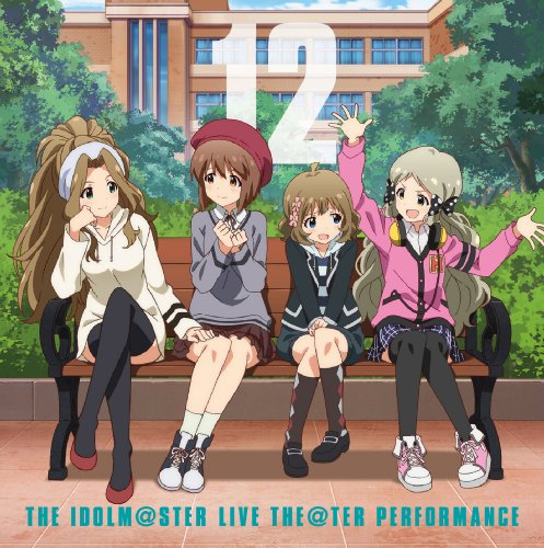 THE IDOLM@STER LIVE THE@TER PERFORMANCE 12 アイドルマスター ミリオンライブ!