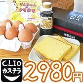 カステラ&卵&卵かけご飯醤油セット