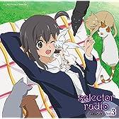ラジオCD「selector radio WIXOSS」Vol.3 (WIXOSSカード付)