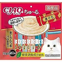 チャオ (CIAO) 猫用おやつ ちゅ~る まぐろ・かつおバラエティ 14g×20本