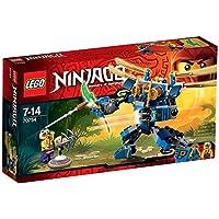 レゴ (LEGO) ニンジャゴー ニンジャ?バトルウォーカー 70754
