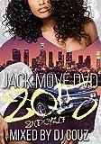 Jack Move DVD 2015 2nd Half