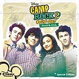 キャンプ・ロック2 ファイナル・ジャム サウンドトラック スペシャル・エディション ユーチューブ 音楽 試聴