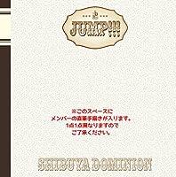 JUMP!!! ※初回限定盤(服部香津ver)