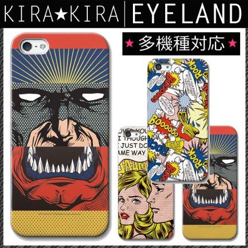 【カラー:6-133 対応機種:iPhone5C】 ≪iPhone6/iPhone5S/iPhone5C≫アメコミ☆デザイン/キャラ/パロディ/アイフォンケース/iphone5s/iphone5c/スマホケース/カバー