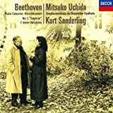 ベートーヴェン:ピアノ協奏曲第5番「皇帝」他