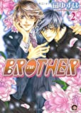 BROTHER (2) (GUSH COMICS)
