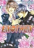 BROTHER (2) (GUSH COMICS)
