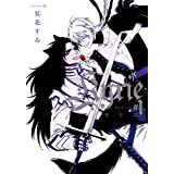 Kyrie #1-呪われた蛇- (EDGE COMIX)