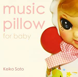 Music Pillow for Baby