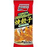 [冷凍]味の素 レンジでジューシー 焼餃子 80g×10袋