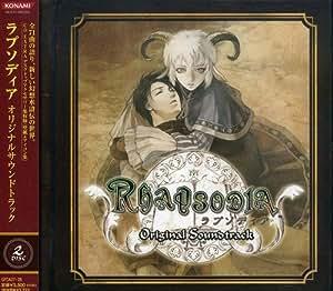 Rhapsodia Original Soundtrack