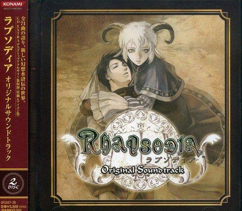 Rhapsodia Original Soundtrackの詳細を見る
