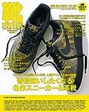 アディダス 靴 FINEBOYS靴 vol.7 (HINODE MOOK)