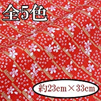 【INAZUMA】ちりめん金彩はぎれ/カットクロス 約23×33cm 桜に鹿の子 TGK-J-13-1G赤