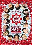 YOSHIMOTO WONDER CAMP TOKYO〜Laugh & Peace 2011〜