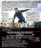 リビング・デイライツ [AmazonDVDコレクション] [Blu-ray] 画像