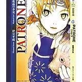 PATRONE(パトローネ)―仮面の少女 (角川スニーカー文庫)