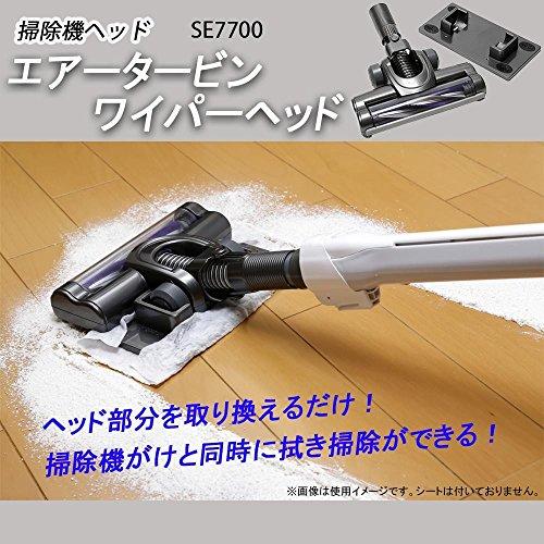 ヘッドを取り換えるだけで掃除機がけと同時に拭き掃除ができる!...
