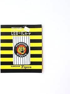 阪神タイガース 光るICカードステッカー