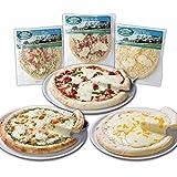 北海道 シェフのおすすめピザ 3種入り 3枚 約23cm バジルシーフード マルゲリータ こだわりチーズ ハーベスター八雲