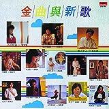 Xiao Xiao You Chu (Album Version)